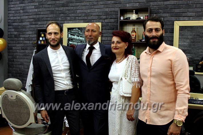 alexandriamou.gr_barberegkainiaIMG_9840