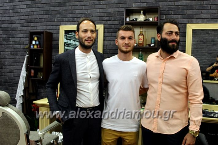 alexandriamou.gr_barberegkainiaIMG_9849