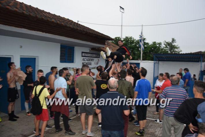 alexandriamou.gr_nikiapotho18018