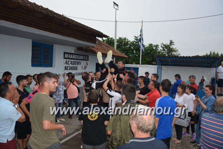 alexandriamou.gr_nikiapotho18019