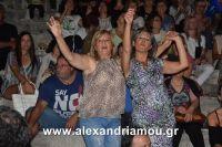 alexandriamou_2nikolopoulos29.080010