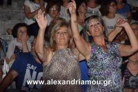 alexandriamou_2nikolopoulos29.080012