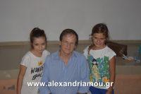 alexandriamou_2nikolopoulos29.080015