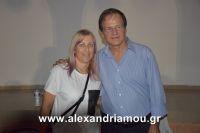 alexandriamou_2nikolopoulos29.080021