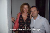 alexandriamou_2nikolopoulos29.080026