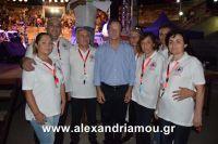 alexandriamou_2nikolopoulos29.080027