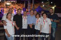 alexandriamou_2nikolopoulos29.080030