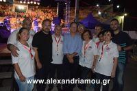 alexandriamou_2nikolopoulos29.080032