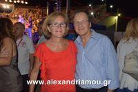 alexandriamou_2nikolopoulos29.080038