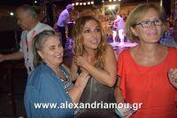 alexandriamou_2nikolopoulos29.080040