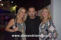 alexandriamou_2nikolopoulos29.080042