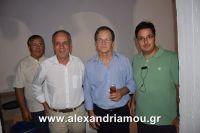 alexandriamou_2nikolopoulos29.080048