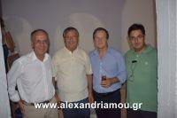 alexandriamou_2nikolopoulos29.080050