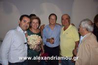 alexandriamou_2nikolopoulos29.080058