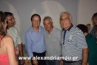 alexandriamou_2nikolopoulos29.080064