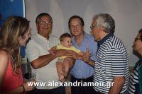 alexandriamou_2nikolopoulos29.080066