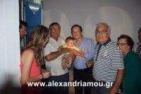 alexandriamou_2nikolopoulos29.080067