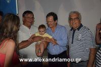 alexandriamou_2nikolopoulos29.080068