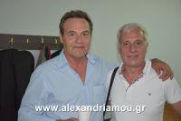 alexandriamou_2nikolopoulos29.080075