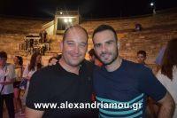 alexandriamou_2nikolopoulos29.080078