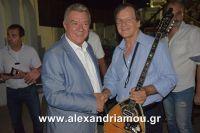 alexandriamou_nikolopoulos29.080010