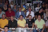 alexandriamou_nikolopoulos29.080013