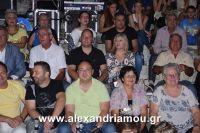 alexandriamou_nikolopoulos29.080014