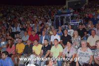 alexandriamou_nikolopoulos29.080017