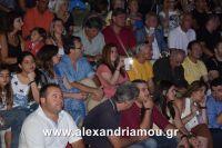 alexandriamou_nikolopoulos29.080032