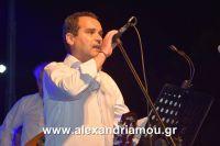 alexandriamou_nikolopoulos29.080036