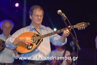 alexandriamou_nikolopoulos29.080050