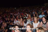 alexandriamou_nikolopoulos29.080055