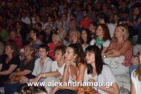 alexandriamou_nikolopoulos29.080056
