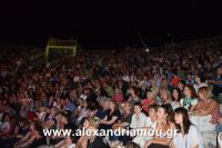 alexandriamou_nikolopoulos29.080057