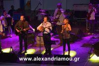 alexandriamou_nikolopoulos29.080068