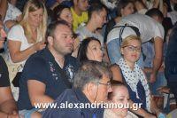 alexandriamou_nikolopoulos29.080075