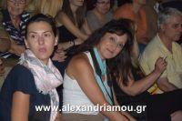 alexandriamou_nikolopoulos29.080077