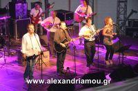 alexandriamou_nikolopoulos29.080080