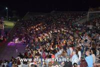 alexandriamou_nikolopoulos29.080082