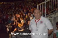 alexandriamou_nikolopoulos29.080083