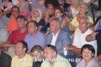 alexandriamou_nikolopoulos29.080087