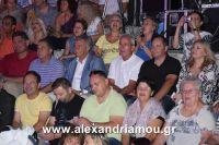 alexandriamou_nikolopoulos29.080089