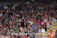 alexandriamou_nikolopoulos29.080090