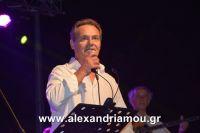 alexandriamou_nikolopoulos29.080093