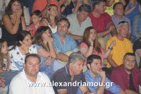 alexandriamou_nikolopoulos29.080101