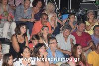 alexandriamou_nikolopoulos29.080103