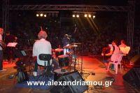alexandriamou_nikolopoulos29.080109