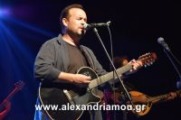 alexandriamou_nikolopoulos29.080115