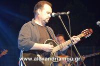 alexandriamou_nikolopoulos29.080117