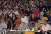 alexandriamou_nikolopoulos29.080119